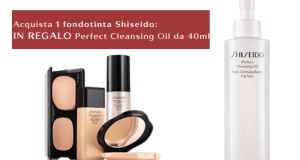 Perfect Cleansing Oil shiseido