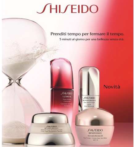 Time4Beauty shiseido 2