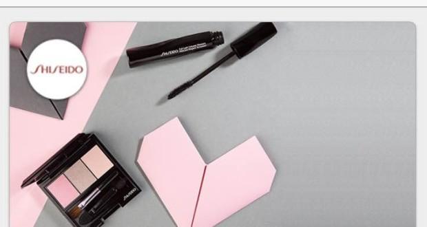 check bonus shiseido